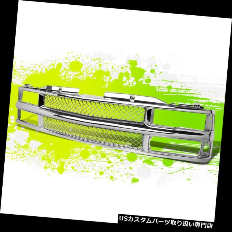 グリルガード クロームABSフレームバンパー/フードメッシュグリルガード(88-00 C / K / TAHOE / BLAZ用 ER) CHROME ABS FRAME BUMPER/HOOD MESH GRILL GUARD FOR 88-00 CHEVY C/K/TAHOE/BLAZER