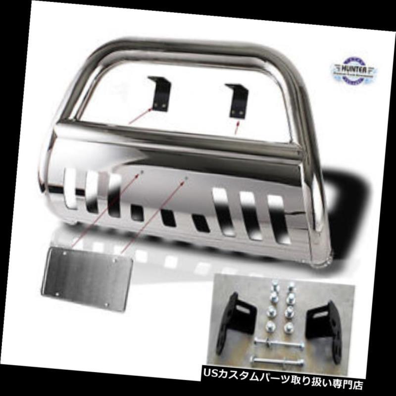 タコメーター ブルバーツンドラ07-13 /セコイア08-18クロムプッシュガードグリルステンレス鋼 Bull Bar Tundra 07-13 / Sequoia 08-18 Chrome Push Guard Grill Stainless Steel