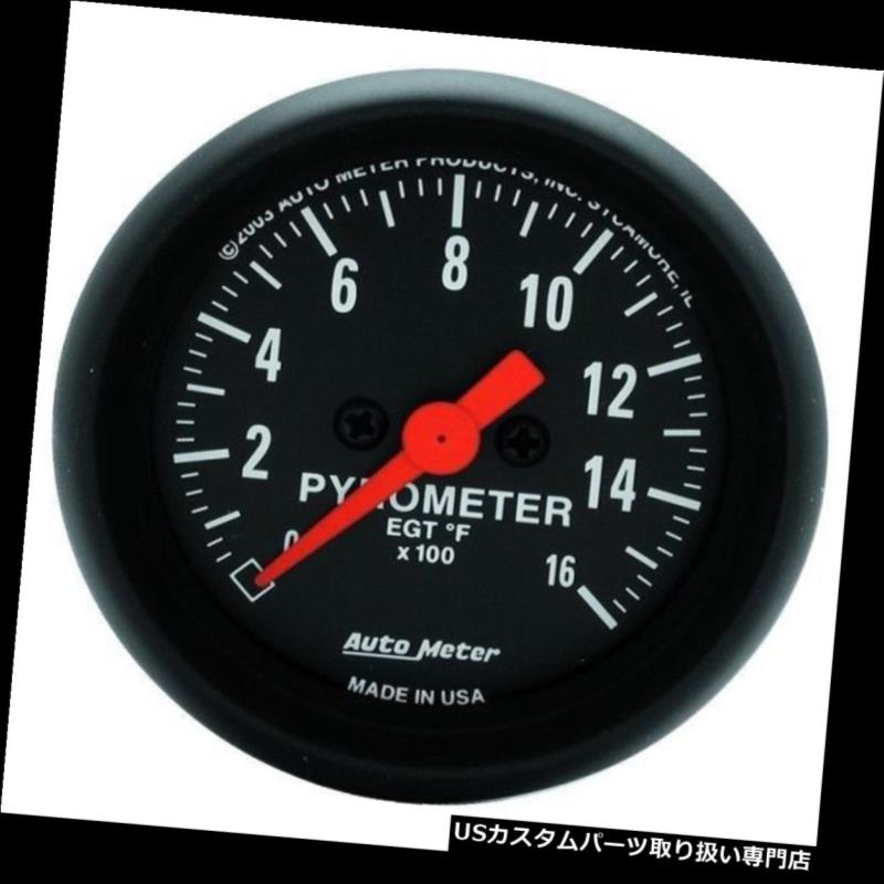 タコメーター オートメーター2654 Zシリーズ2 1/16