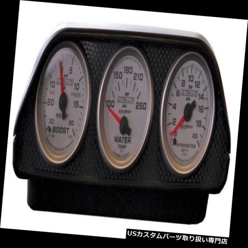 タコメーター オートメーター5288ユニバーサルフィット3ゲージポッドブラック(2 1/16インチゲージ用) Auto Meter 5288 Universal Fit 3 Gauge Pod Black for 2 1/16