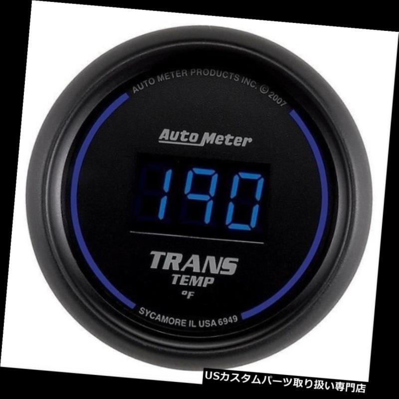 タコメーター オートメーター6949 Zシリーズ2 1/16