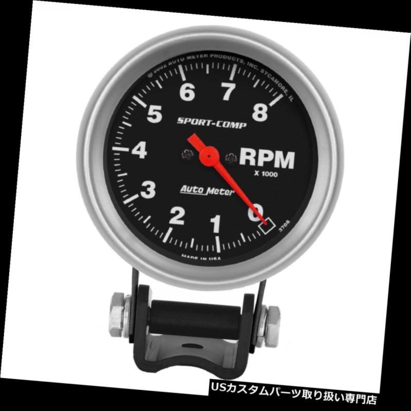 タコメーター オートメーター3708シングル2?5/8インチ空芯ペデスタルタコメーター、0?8,000 RPMレンジ Autometer 3708 Single 2-5/8
