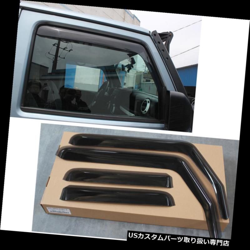 Pack of 4 Partol Window Visor Side Window Deflectors for 2007-2018 Jeep Wrangler JK Unlimited 4-Door in-Channel Sun Rain Wind Shade Visor Guard