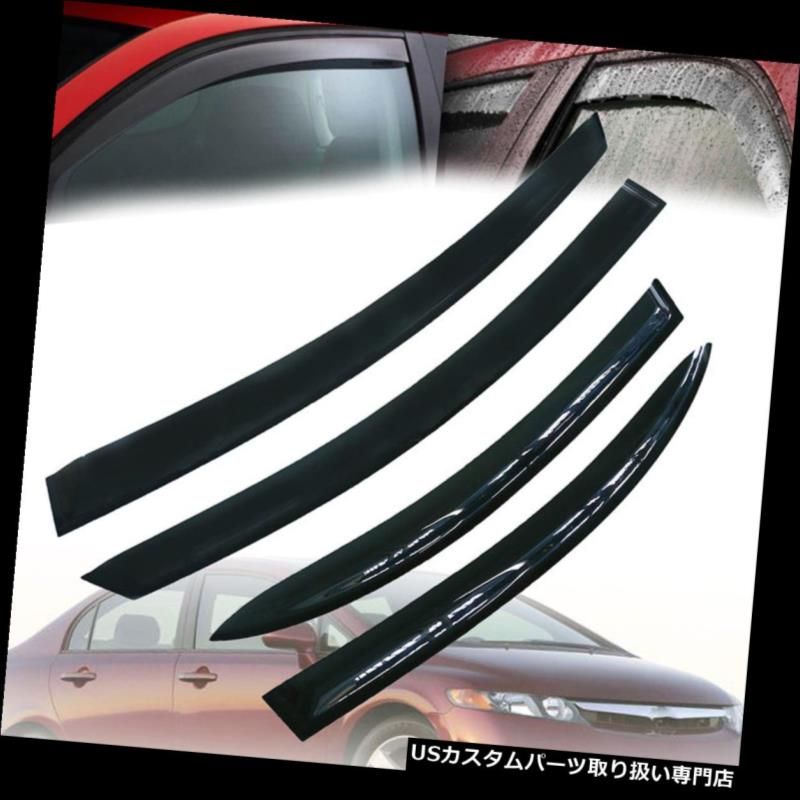 ベントバイザー ドアバイザー レインガード ホンダシビック4Drセダン2006-2011 4個入りドアウィンドウバイザーベント煙のスタイル for Honda Civic 4Dr Sedan 2006-2011 4 Pcs Door Window Visors Vent Smoke Style