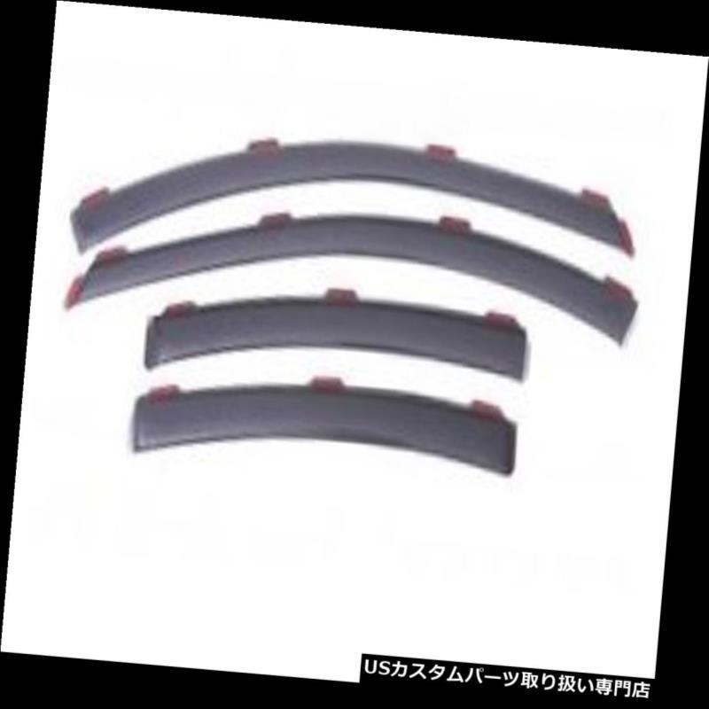 ベントバイザー ドアバイザー レインガード ホンダCR-VのためのチャネルのRainguard VentVisorのルンド184655のアクリル4 PC Lund 184655 Acrylic 4 Pc In Channel Rainguard VentVisor for Honda CR-V