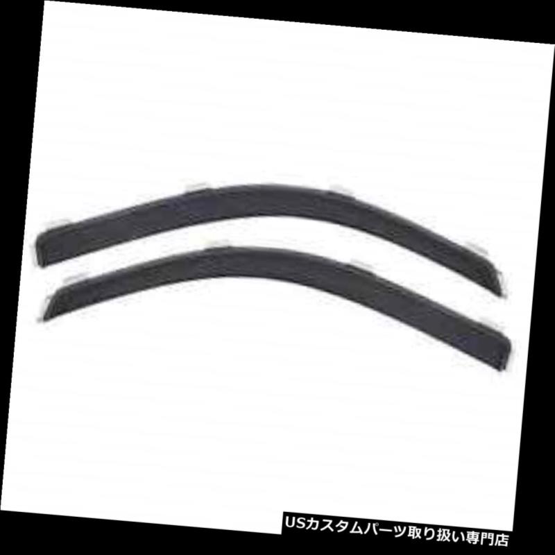25 2pc Genuine Leather Cord Black 2mm