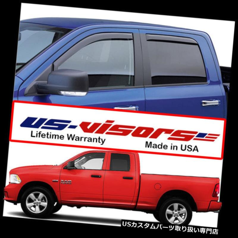 ベントバイザー ドアバイザー レインガード 米国 - バイザー2009-2018 Dodge Ram Quad Cabウィンドウベントバイザーレインガードインチャンネル US-Visors 2009-2018 Dodge Ram Quad Cab Window Vent Visors Rain Guards In-Channel