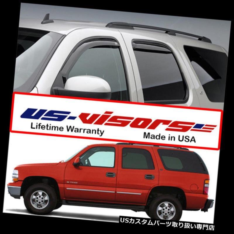 Window Visor For 2007-2009 2010 2011 2012 2013 2014 Chevrolet GMC Tahoe Yukon