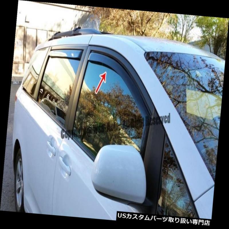 ベントバイザー ドアバイザー レインガード Toyota Sienna 2011-UP Van用サイドレインデフレクターウィンドウバイザー Side Rain Deflectors Window Visors In Channel For Toyota Sienna 2011-UP Van