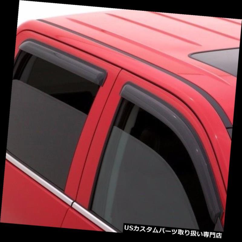 ベントバイザー ドアバイザー レインガード 日産タイタンXDクルー16+ AVS Ventvisorウィンドウバイザーレインデフレクターガードに適合 Fits Nissan Titan XD Crew 16+ AVS Ventvisor Window Visors Rain Deflector Guards