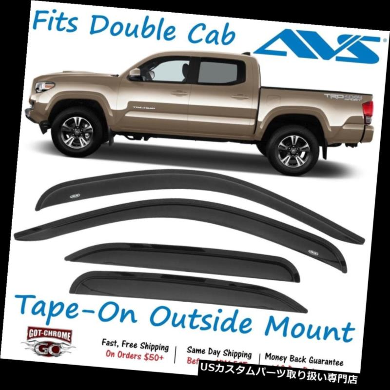 For Toyota Tacoma 05-14 Tape-On Standard Ventvisor Smoke Front Window Deflectors