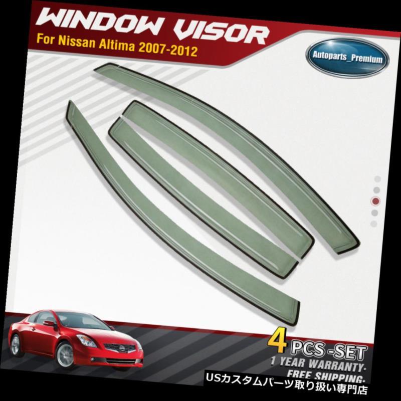 ベントバイザー ドアバイザー レインガード 日産アルティマ2007-2012 4Drs Sedan用4xウィンドウバイザーベントレインガードシールド 4x Window Visors Vent Rain Guards Shields for Nissan Altima 2007-2012 4Drs Sedan