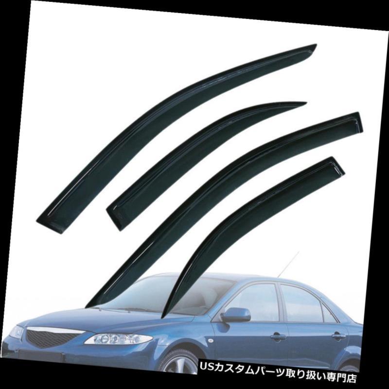 ベントバイザー ドアバイザー レインガード マツダ6セダン2003-2008用のアウトチャネルデザインウィンドウベントバイザーデフレクターガード Out-Channel Design Window Vent Visor Deflector Guard For Mazda 6 Sedan 2003-2008