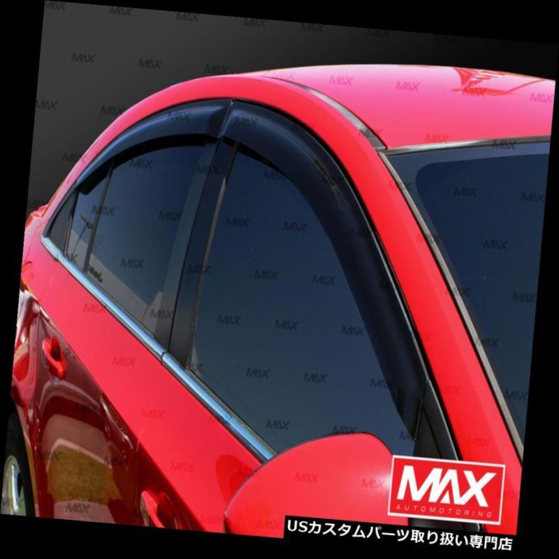ベントバイザー ドアバイザー レインガード 2008-2015シボレークルーズ4ドア窓バイザーベント雨天気ガードデフレクター 2008-2015 Chevrolet Cruz 4 door Window Visor Vent Rain Weather Guard Deflector
