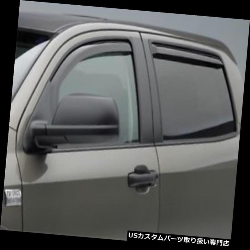 ベントバイザー ドアバイザー レインガード 575191 EGRインチャネルベントバイザーレインガードトヨタツンドラクルーマックス2007-2018 575191 EGR In-Channel Vent Visor Rain Guards Toyota Tundra CrewMax 2007-2018