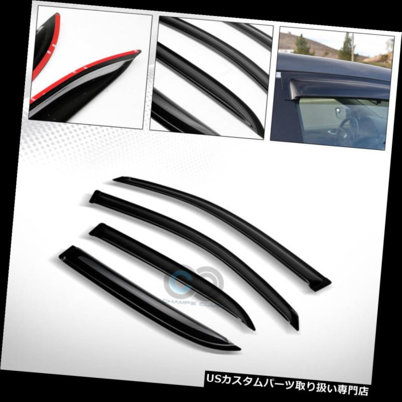 ベントバイザー ドアバイザー レインガード SUN / WIND TINT GUARD VENTディフレクターWINDOW VISORS 4PC 2006-2009ポンティアックトレント SUN/WIND TINT GUARD VENT DEFLECTORS WINDOW VISORS 4PC 2006-2009 PONTIAC TORRENT