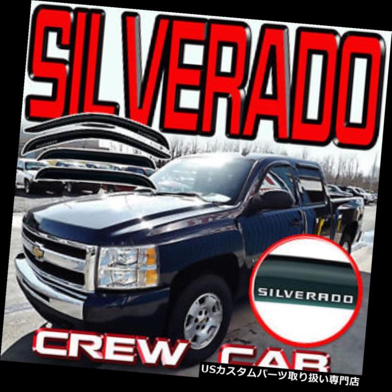 ベントバイザー ドアバイザー レインガード 2007 - 2013年シルバラードクルーキャブドアウインドバイザーレインデフレクタベントシェード+ロゴ 2007-2013 Silverado Crew Cab Door Window Visor Rain Deflector Vent Shade + Logo