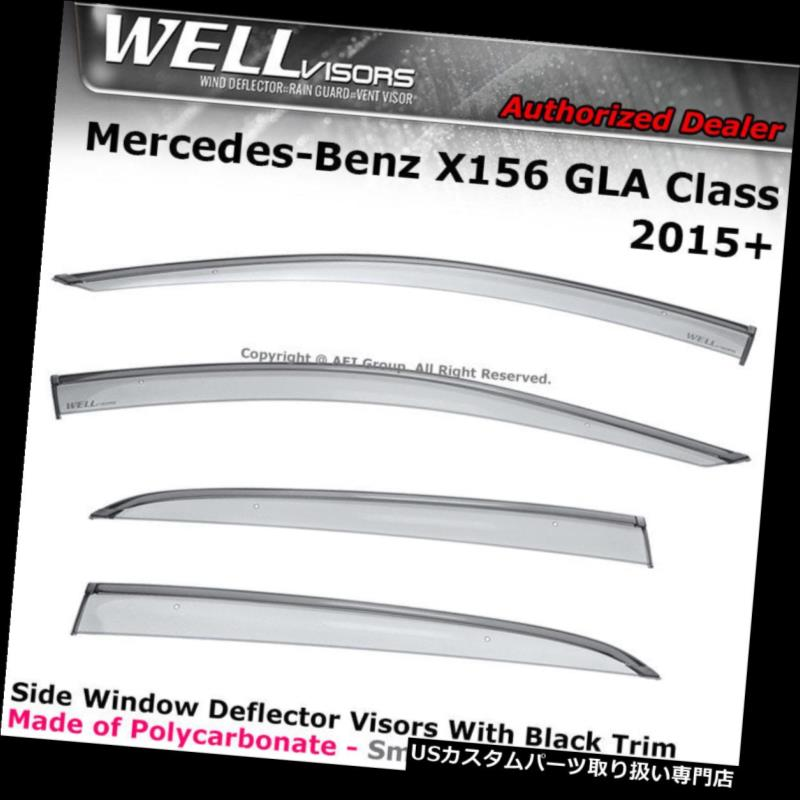 ベントバイザー ドアバイザー レインガード WELLvisors MB GLA-Class 2015-2018 X156クリップオンレインデフレクターウィンドウバイザーブラック WELLvisors MB GLA-Class 2015-2018 X156 Clip on Rain Deflector Window Visor Black