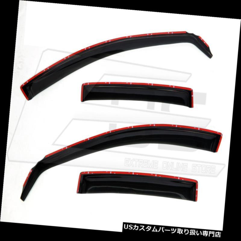 Auto Vent Shade 92736 2 pc Smoke Deflector Ventvisor for Nissan Quest