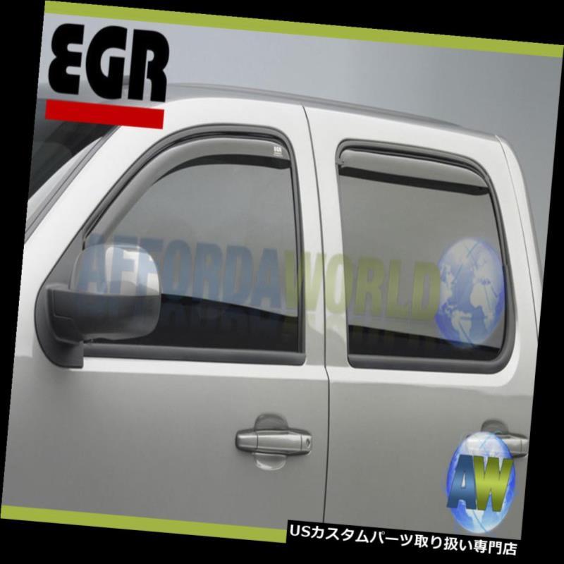 ベントバイザー ドアバイザー レインガード 09-18 Ram 1500 | 10-18 2500/3500クルーキャブまたはメガキャブEGRベントバイザースモーク4個 09-18 Ram 1500|10-18 2500/3500 Crew Cab Or Mega Cab EGR Vent Visors Smoke 4pc