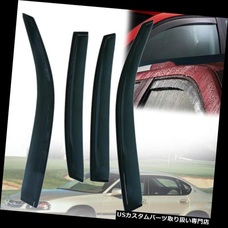 ベントバイザー ドアバイザー レインガード 2000-2005シボレーインパラウィンドウバイザーベントシェードレインガードデフレクター4PCSに適合 Fits 2000-2005 Chevy Impala Window Visors Vent Shade Rain Guards Deflector 4PCS