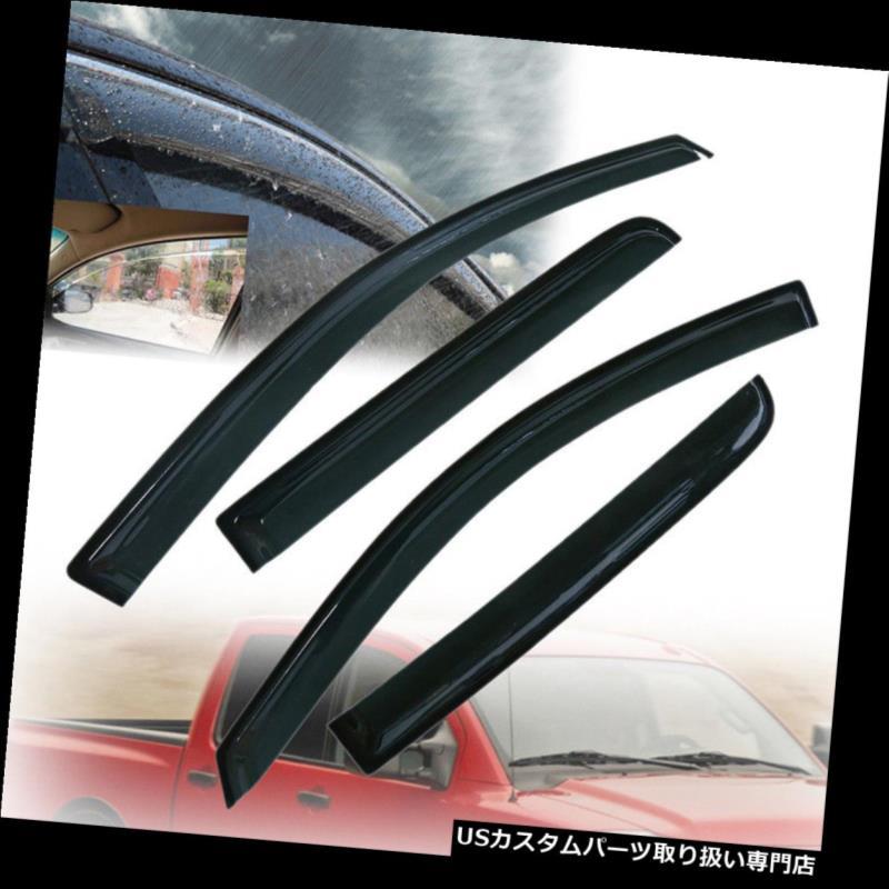 ベントバイザー ドアバイザー レインガード 日産タイタンの乗組員のタクシーのための4本の窓のバイザーの出口の陰の雨/日よけ04-15 4Pcs Window Visors Vent Shade Rain/Sun Guard For Nissan Titan Crew Cab 04-15 US