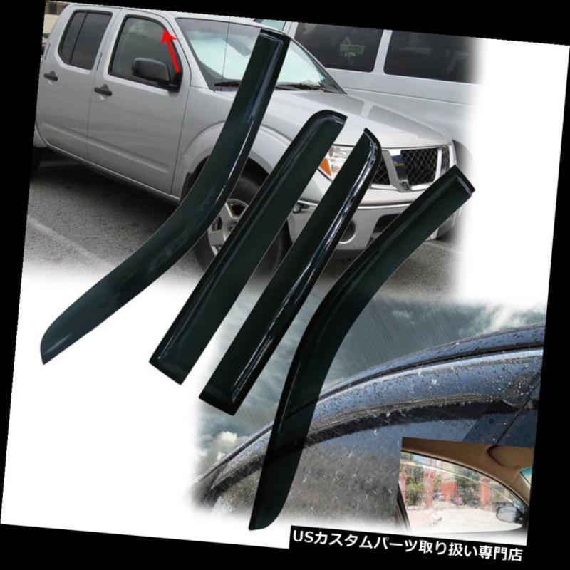 ベントバイザー ドアバイザー レインガード 05-18日産フロンティアピックアップの4本レインガードシェードウィンドウバイザーテープ 4Pcs Rain Guard Shade Window Visors Tape-On for 05-18 Nissan Frontier Pickup US