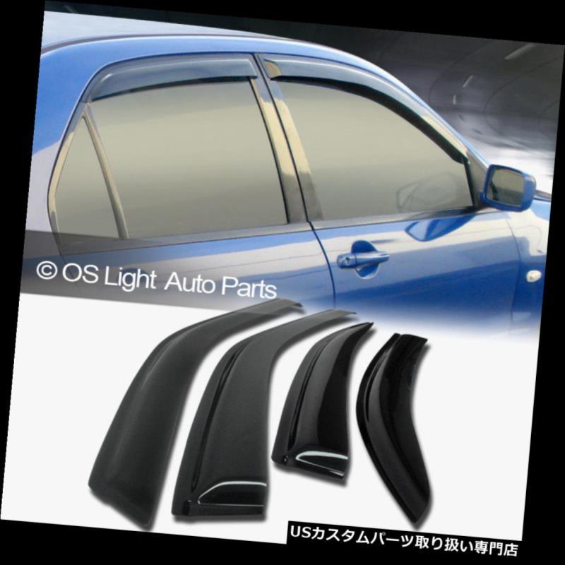 ベントバイザー ドアバイザー レインガード 99-05用Sonata 4ドアスモークウィンドウベントサンシェードレインガードバイザー For 99-05 Sonata 4 Door Smoke Window Vent Sun Shade Rain Guard Visor