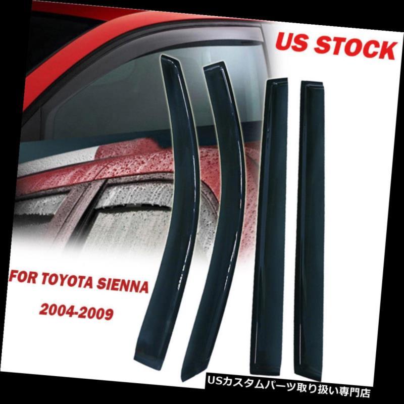 ベントバイザー ドアバイザー レインガード トヨタシエナ04-09用ウィンドウバイザーレインガードベントアウトチャネルテープオンスタイル Window Visors Rain Guard Vent Out-Channel Tape-On Style for Toyota Sienna 04-09