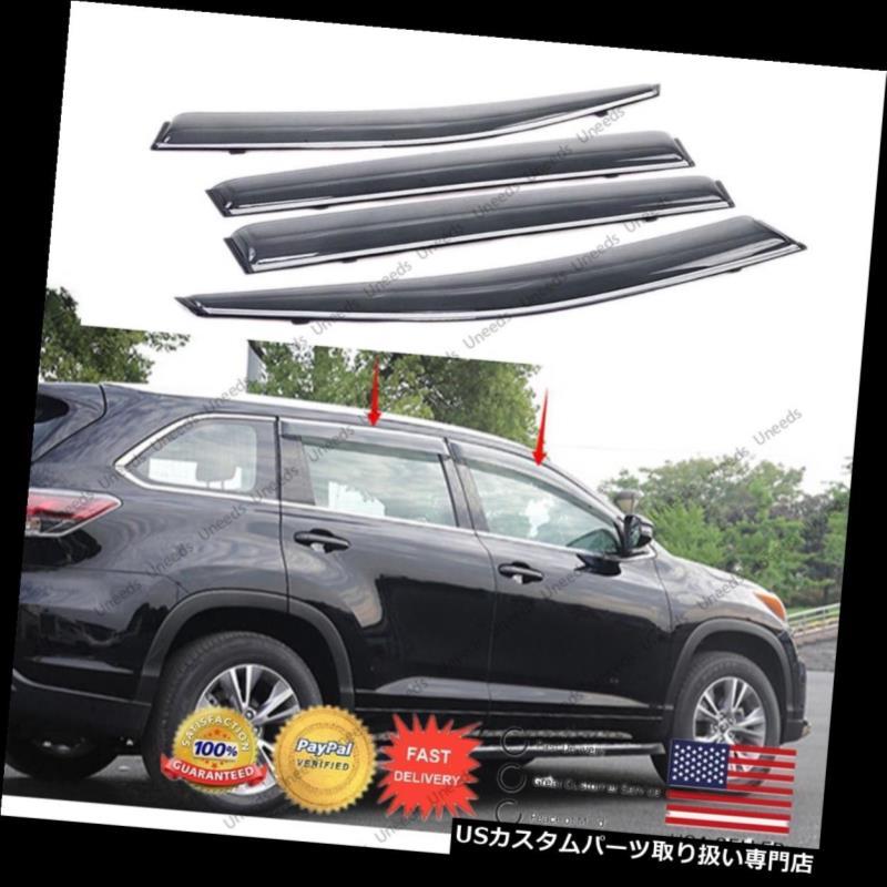ベントバイザー ドアバイザー レインガード トヨタハイランダー14-18のためのOEスタイルウィンドウベントバイザーサンレインウィンドデフレクター OE Style Window Vent Visors Sun Rain Wind Deflectors for Toyota Highlander 14-18