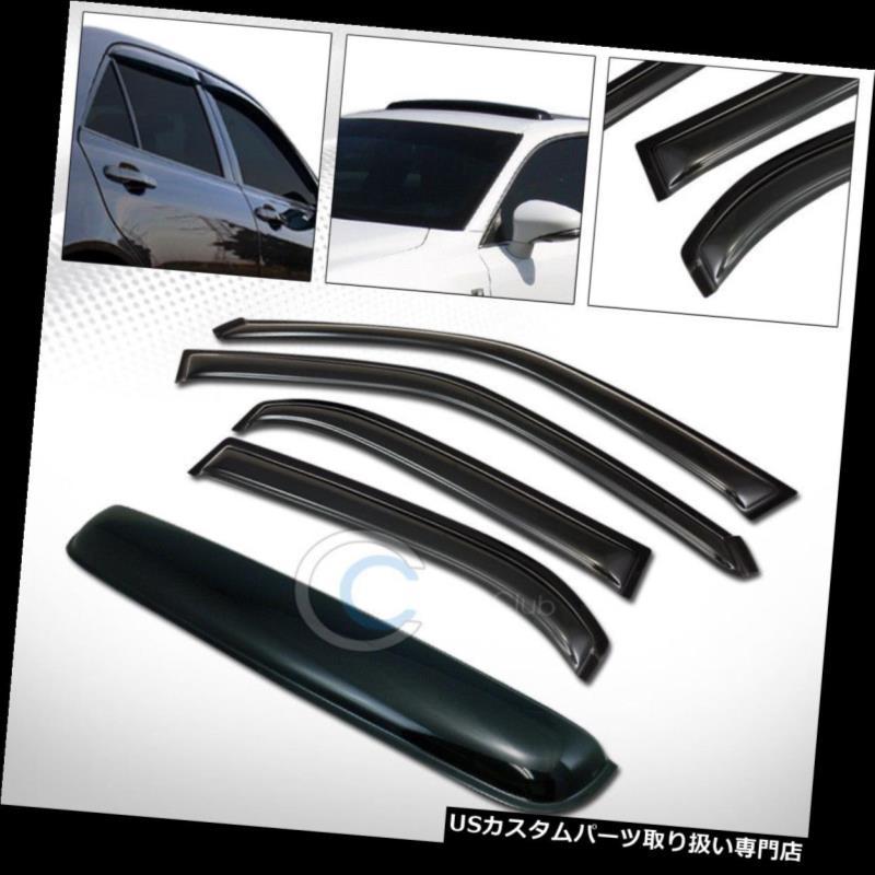 ベントバイザー ドアバイザー レインガード 煙サンシェードベントウィンドウバイザー+サンルーフムーンルーフガードV2 for 98-02 PRIZM SMOKE SUN SHADE VENT WINDOW VISORS+SUNROOF MOON ROOF GUARD V2 FOR 98-02 PRIZM