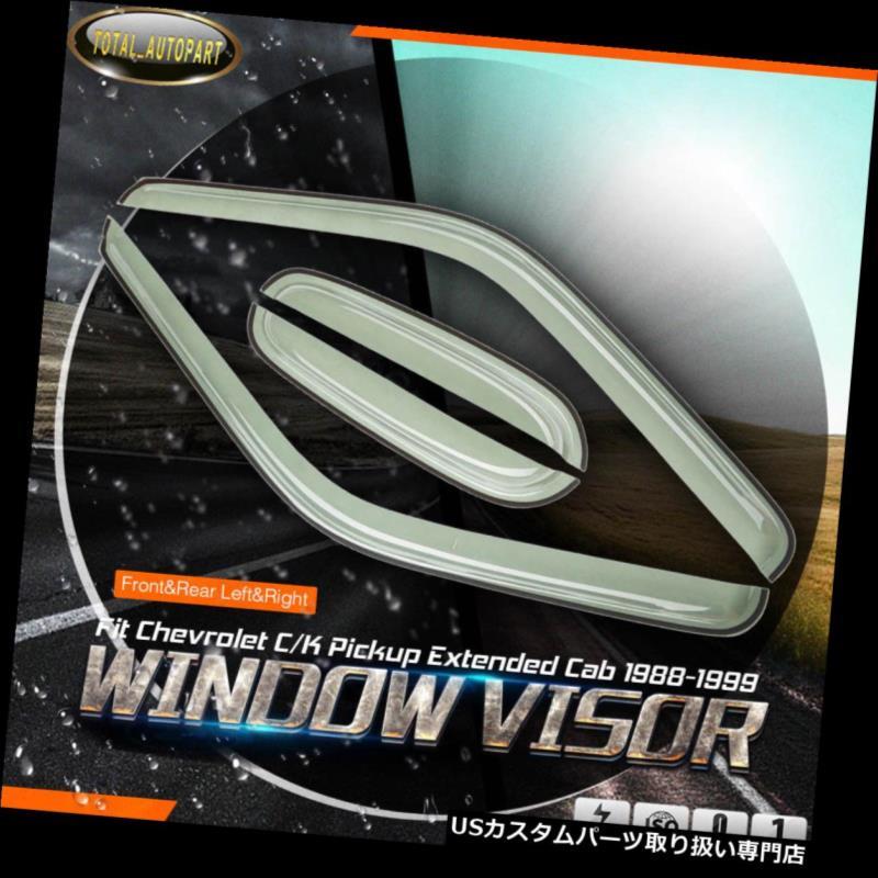 ベントバイザー ドアバイザー レインガード シボレーC / K 1500 2500 3500 88-99用4xウィンドウバイザーベントレインガードシールド 4x Window Visors Vent Rain Guards Shields for Chevrolet C/K 1500 2500 3500 88-99