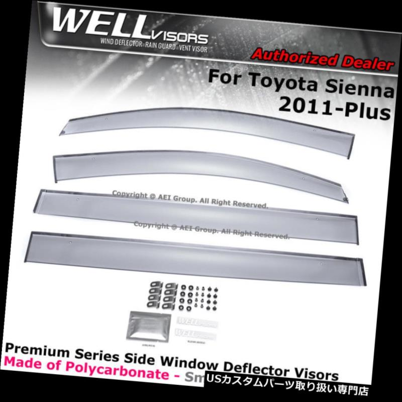 WELLVISORS Side Window Visors Premium Series Rain Guard Toyota Prius 2004-2009