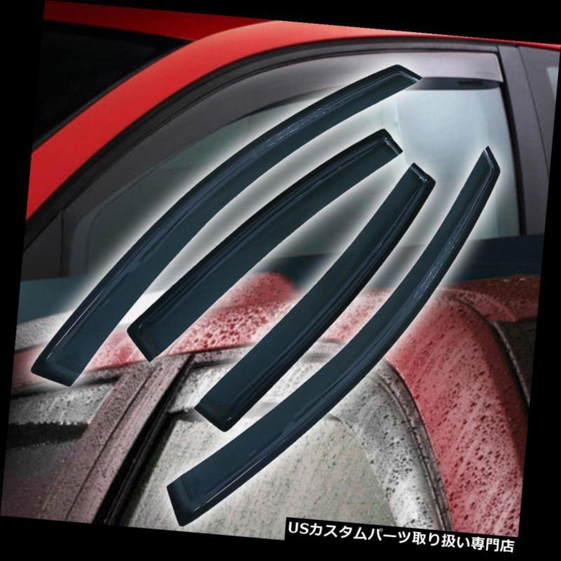 ベントバイザー ドアバイザー レインガード 日産セントラのための4倍のベントウィンドウバイザーレインサンガードテープオン07 08 09 10 11 12 4x Vent Window Visors Rain Sun Guard Tape-On for Nissan Sentra 07 08 09 10 11 12
