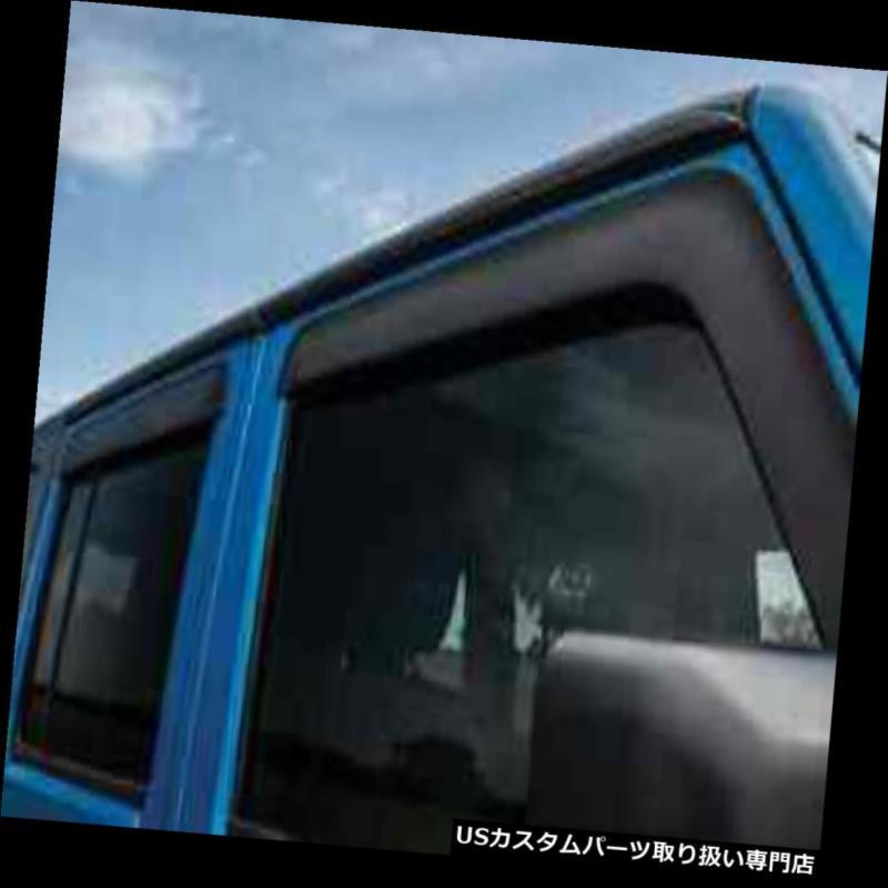 ベントバイザー ドアバイザー レインガード Rampage 48220 Smoke 2PCロープロファイルVentvisors for Jeep Wrangler 2-Door Rampage 48220 Smoke 2PC Low Profile Ventvisors for Jeep Wrangler 2-Door