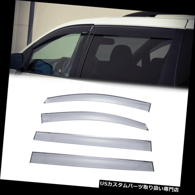 ベントバイザー ドアバイザー レインガード トヨタシエナ2011-2018用[クリップON]サイドウィンドウベントバイザーレインガードデフレクター For Toyota Sienna 2011-2018 [Clip ON]Side Window Vent Visor Rain Guard Deflector