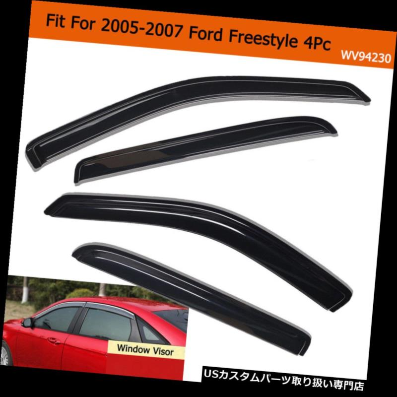 ベントバイザー ドアバイザー レインガード 4PCSウィンドウバイザーベントシェードフィット05-07フォードフリースタイル/ 08-09フォードトーラスX 4PCS Window Visors Vent Shade Fit 05-07 Ford Freestyle / 08-09 Ford Taurus X