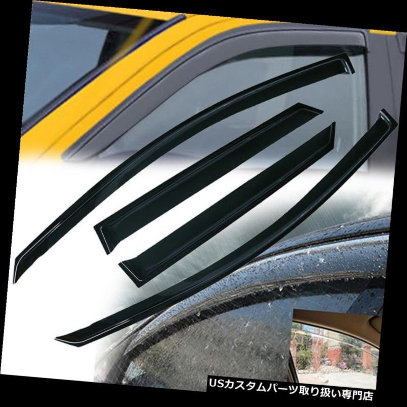 ベントバイザー ドアバイザー レインガード フィット09-13マツダ3ハッチバック5-Drベントウィンドウバイザーシェードサンレインガードスモーク Fit 09-13 Mazda 3 Hatchback 5-Dr Vent Window Visors Shade Sun Rain Guards Smoke