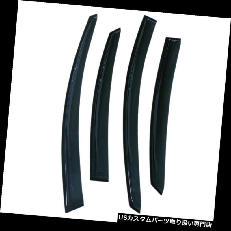 SMOKED DOOR VISOR WINDOW SUN RAIN DEFLECTOR fits for HYUNDAI SONATA 2011-2014