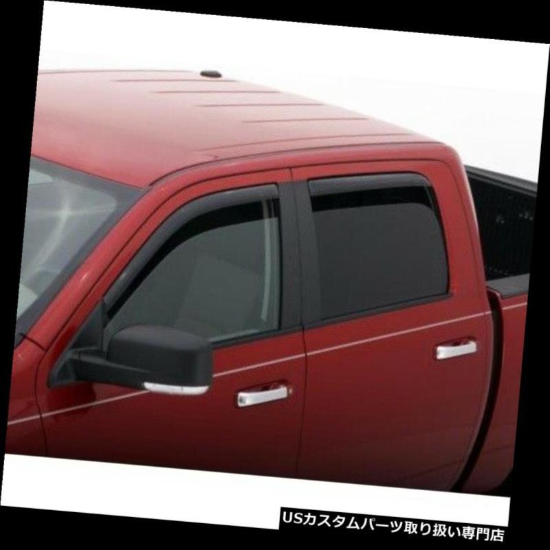 Fits Honda Pilot 2016-2019 AVS Ventvisor Window Visors Rain Deflector Guards