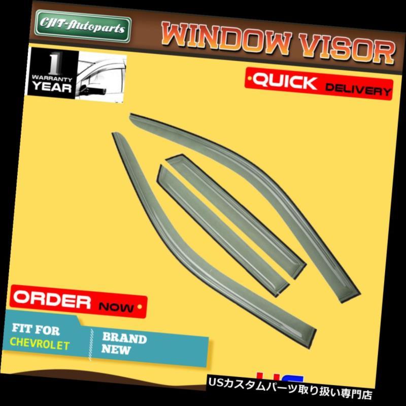 ベントバイザー ドアバイザー レインガード シボレー・トレイルブレイザー2002-2009のためのトップ4xウィンドウバイザーベントレインガードシールド Top 4x Window Visors Vent Rain Guards Shield for Chevrolet Trailblazer 2002-2009