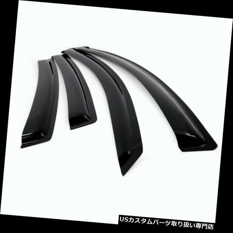 4pcs JDM Out-Channel Rain Guard Deflector For Toyota 4Runner 2017-2018