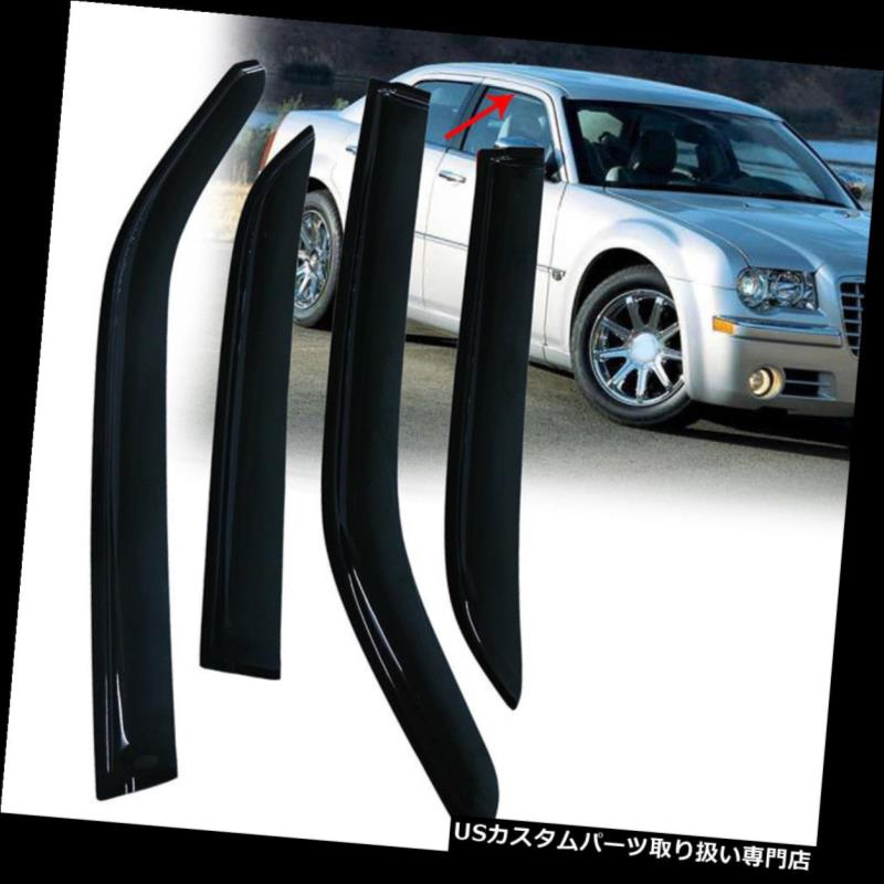 ベントバイザー ドアバイザー レインガード クライスラー300 05-10 4Dr用ウィンドウバイザーレインガードベントシェードデフレクターテープオン Window Visor Rain Guard Vent Shade Deflector Tape-On For Chrysler 300 05-10 4Dr