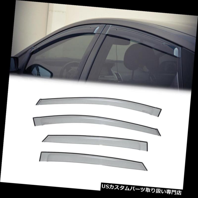 ベントバイザー ドアバイザー レインガード トヨタプリウス2004-2009用[クリップON]サイドウィンドウベントバイザーレインガードデフレクター For Toyota Prius 2004-2009 [Clip ON]Side Window Vent Visor Rain Guard Deflector
