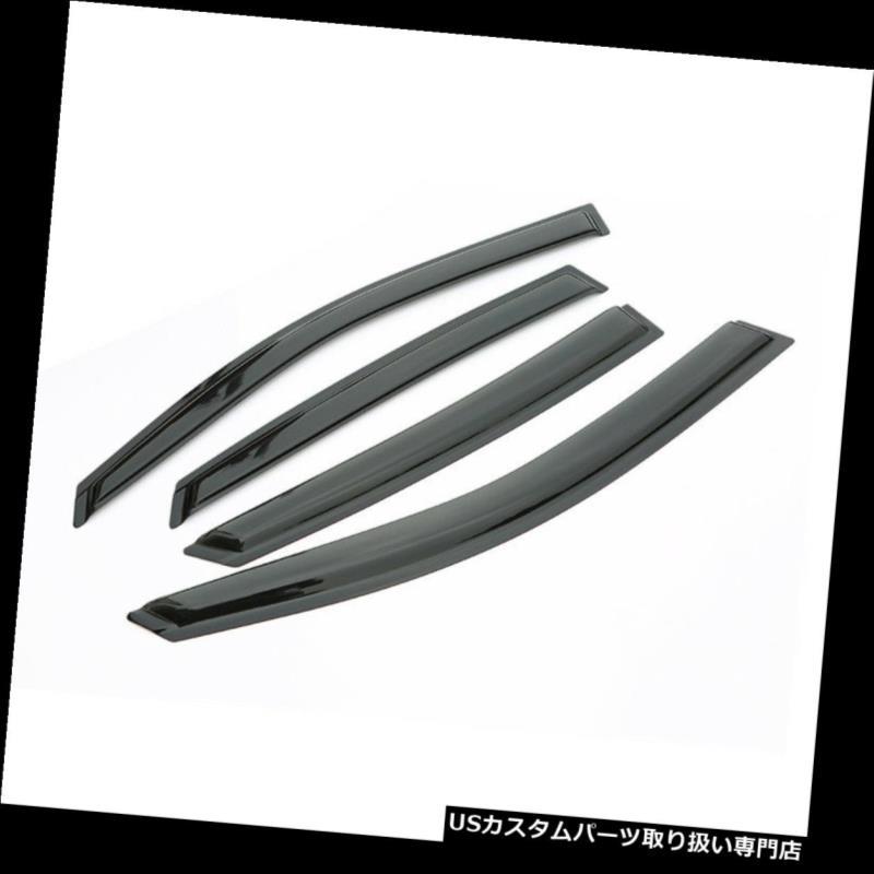 ベントバイザー ドアバイザー レインガード ホンダシビック16-18 POSSBAY用アレイウィンドウバイザーベントシェードレインガードテープオン Array Window Visors Vent Shade Rain Guard Tape-On For Honda Civic 16-18 POSSBAY