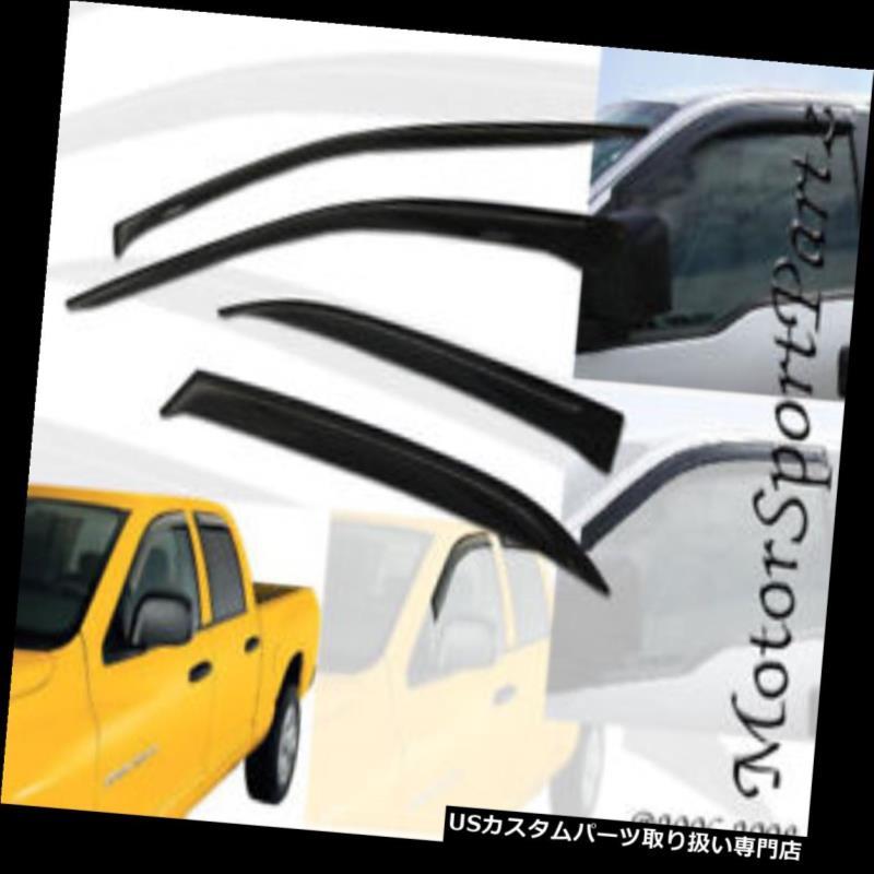 ベントバイザー ドアバイザー レインガード トヨタカローラAE100 1993-1997のための外の台紙2MMの出口のバイザーのディフレクター4pc Outside Mount 2MM Vent Visors Deflector 4pc For Toyota Corolla AE100 1993-1997