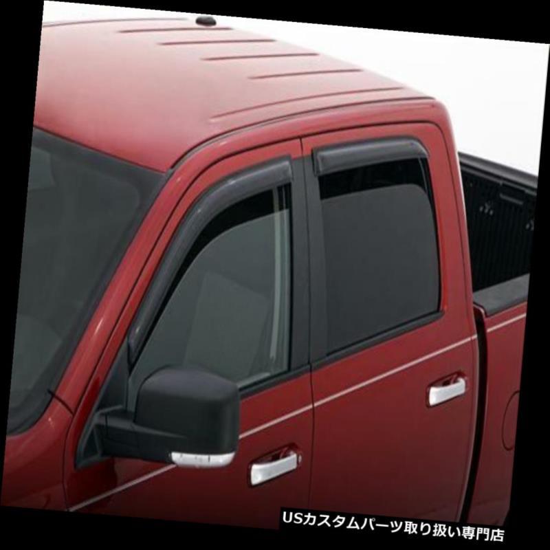 ベントバイザー ドアバイザー レインガード 自動ベントシェードサイドウィンドウバイザーベントバイザーアクリル煙シボレーHHR 4個セット Auto Ventshade Side Window Visors Ventvisors Acrylic Smoke Chevy HHR Set of 4