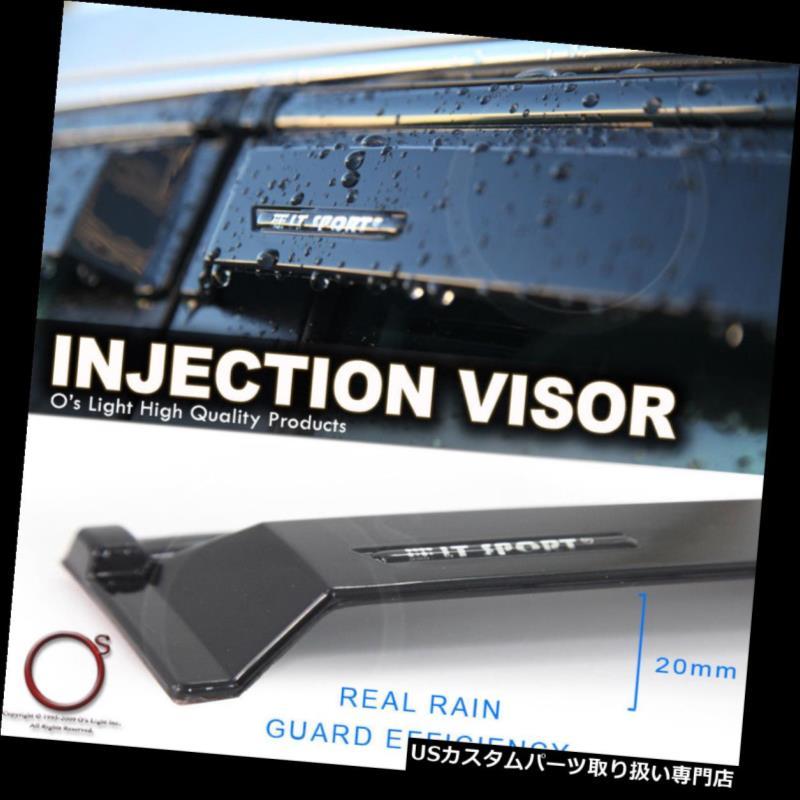 ベントバイザー ドアバイザー レインガード 08-12フォードの脱出のためのポリカーボネートの注入窓のバイザーの出口の風の偏向器 Polycarbonate Injection Window Visor Vent Wind Deflector For 08-12 Ford Escape