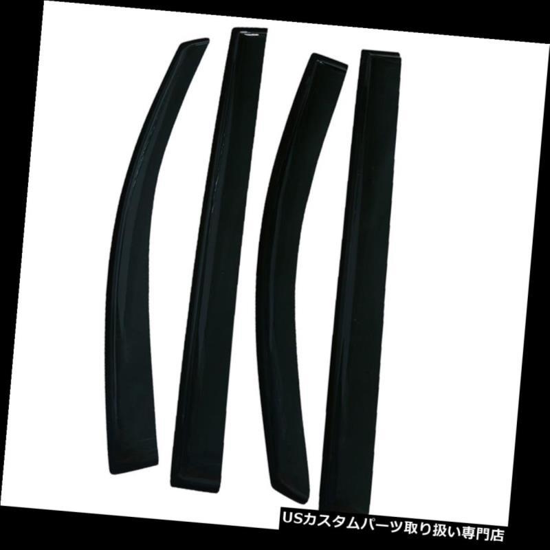 ベントバイザー ドアバイザー レインガード 11-18のためにトヨタシエナの煙の染められたテープ式の窓の出口のバイザーの雨/風防 For 11-18 Toyota Sienna Smoke Tinted Tape-On Window Vent Visors Rain/Wind Guard