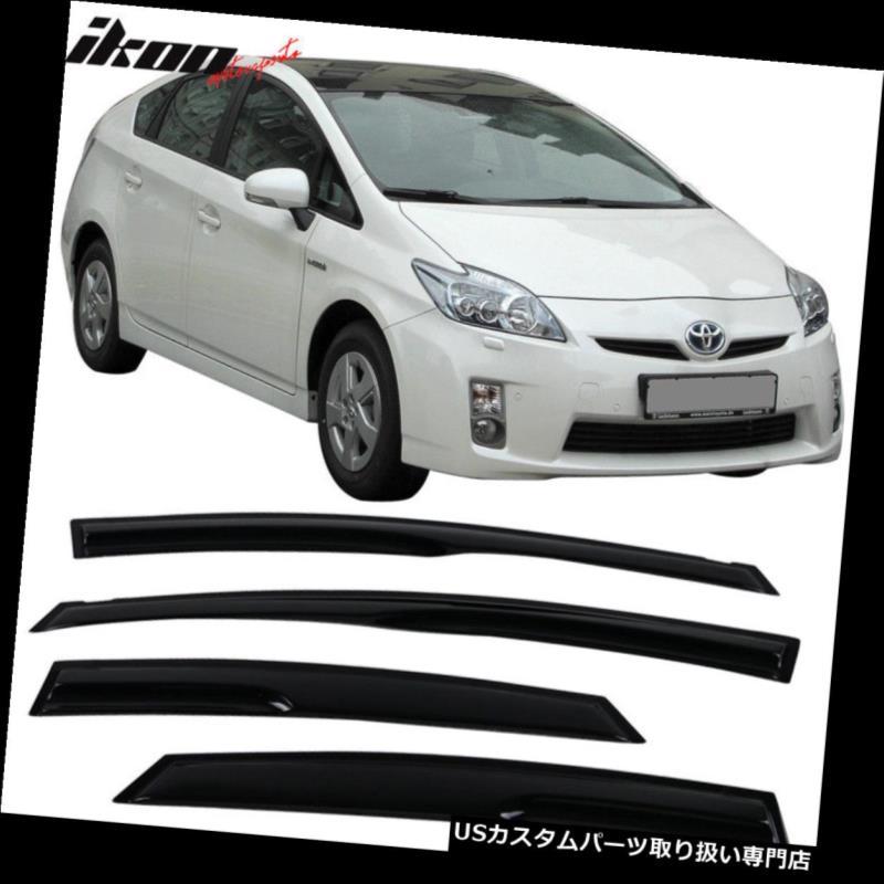 ベントバイザー ドアバイザー レインガード 10-15トヨタプリウスのMugenスタイルアクリルウィンドウバイザー4個セットにフィット Fits 10-15 Toyota Prius Mugen Style Acrylic Window Visors 4Pc Set